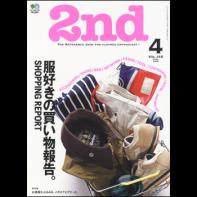 2nd(セカンド)