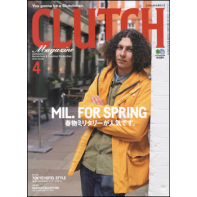 CLUTCH Magazine Vol.66