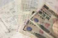 あなたの『お金が貯まる度』をチェック!【横山式お金の貯め方稼ぎ方】