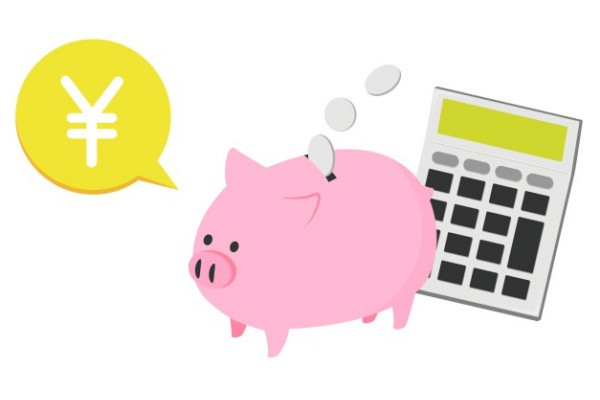 子どもにこそ『お金』の話をしよう!【横山式お金の貯め方稼ぎ方】