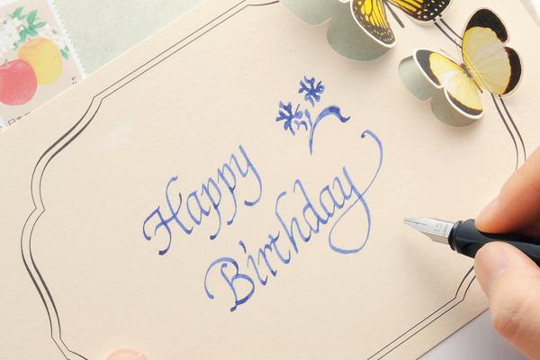 こんな万年筆もあるんだ! 文字を描く楽しさを広げてくれる「おもしろペン先」
