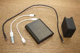 個人的に脱USB-Aした! 電源のUSB-C標準化でコンパクト&高性能に!
