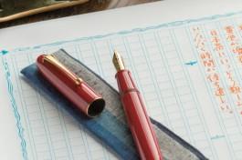 包み紙に、ペン習字の練習に……大人のための原稿用紙