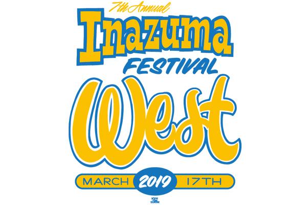 稲妻フェスティバル2019 WEST