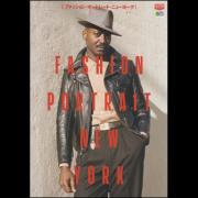 FASHION PORTRAIT NEW YORK