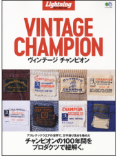 Lightning Archives VINTAGE CHAMPION