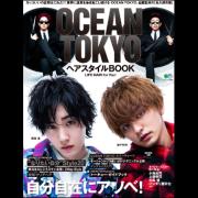 OCEAN TOKYO ヘアスタイルBOOK