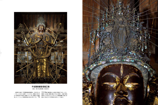 大仏だけで満足していたらもったいない! 東大寺法華堂を拝観すべき3つの理由