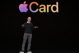 『Apple Card』アップルのサービスがすべてのお金を管理する……5分で分かるアップル発表会