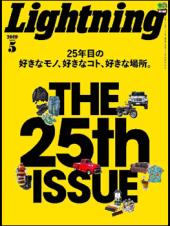 Lightning 2019年5月号 Vol.301