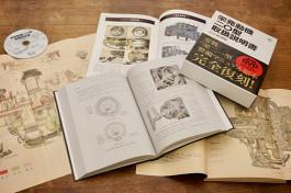 これ一冊で零戦のエンジンを整備できる。『栄発動機二〇型取扱説明書 完全復刻版』