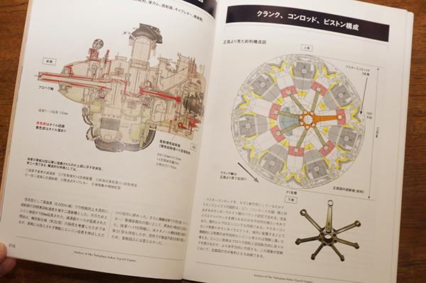 DSC0106808