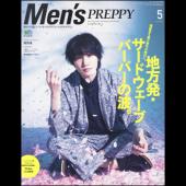 Men's PREPPY 2019年5月号