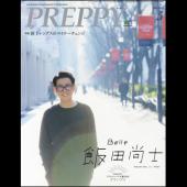 PREPPY 2019年5月号
