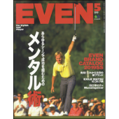 EVEN(イーブン) 2019年5月号 Vol.127