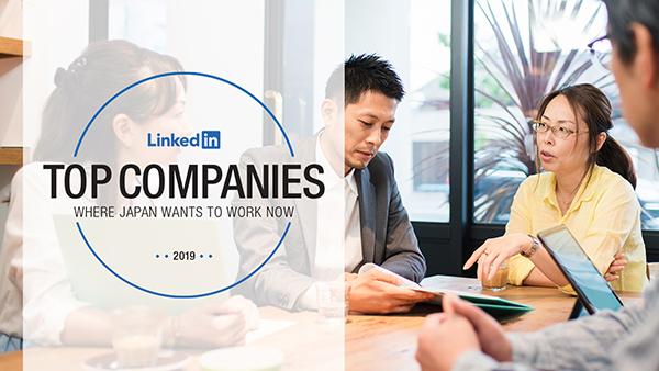 LinkedIn_top-companies-japan02