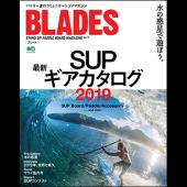 BLADES(ブレード) Vol.15