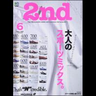 2nd(セカンド)2019年6月号 Vol.147