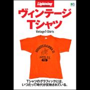 Lightning Archives ヴィンテージTシャツ