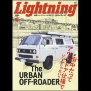 Lightning 2019年6月号 Vol.302