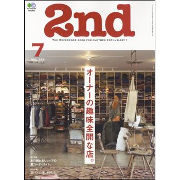 2nd(セカンド)2019年7月号 Vol.148
