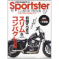 Sportster Custom Book Vol.17