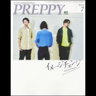 PREPPY 2019年7月号