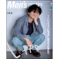Men's PREPPY 2019年7月号