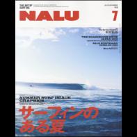 NALU 2019年7月号 No.113