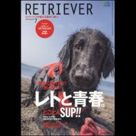 RETRIEVER(レトリーバー) 2019年7月号 Vol.96