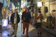 別冊Lightning Vol.209 TOKYOノスタルジック横丁