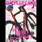 BiCYCLE CLUB 2019年8月号 No.412[付録あり]