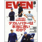 EVEN(イーブン) 2019年8月号 Vol.130