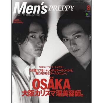 Men's PREPPY 2019年8月号