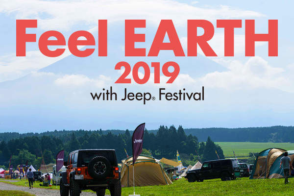 Feel EARTH 2019 with Jeep® Festival