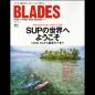 BLADES Vol.16