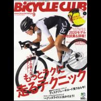 BiCYCLE CLUB 2019年9月号 No.413[付録あり]