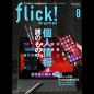 flick! digital (フリック!デジタル) 2019年8月号 Vol.94