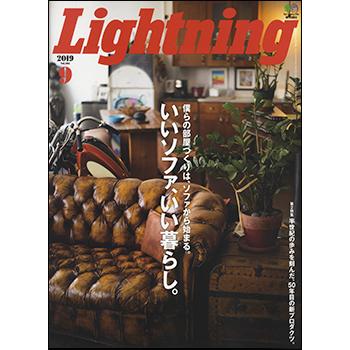 Lightning 2019年9月号 Vol.305