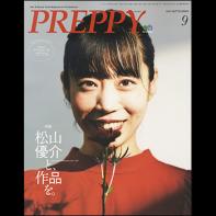 PREPPY 2019年9月号
