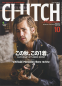 CLUTCH Magazine Vol.69