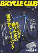 BiCYCLE CLUB 2019年11月号 No.415[付録あり]