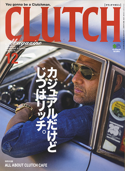 CLUTCH Magazine Vol.70