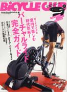 BiCYCLE CLUB 2020年1月号 No.417[付録あり]