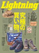 Lightning 2020年1月号 Vol.309