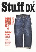 Stuff DX