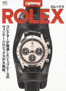 LIGHTNING Archives ROLEX