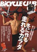 BiCYCLE CLUB 2020年2月号 No.418[付録あり]