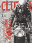 CLUTCH Magazine Vol.71