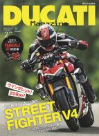 DUCATI Magazine Vol.94 2020年2月号